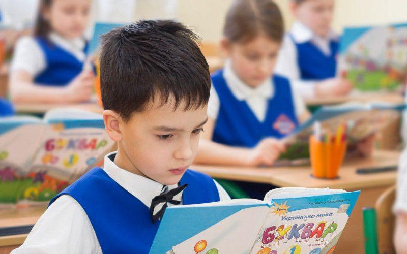 Частные школы Киева для  качественного образования детей